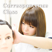 Correspondence Class