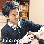 Job!100%